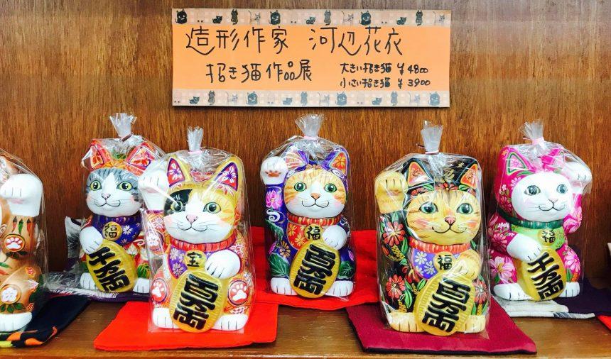 造形作家 河辺花衣『招き猫』6