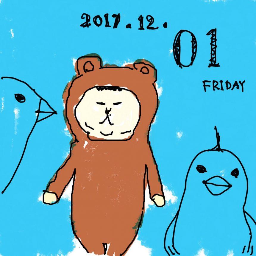 ☆番外編☆猫時間的日めくりカレンダー_12/1
