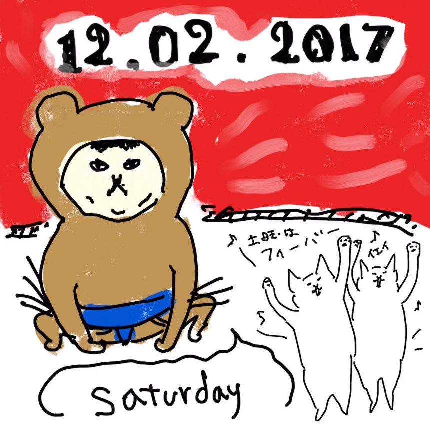 ☆番外編☆カムイ嗣千代カレンダー1