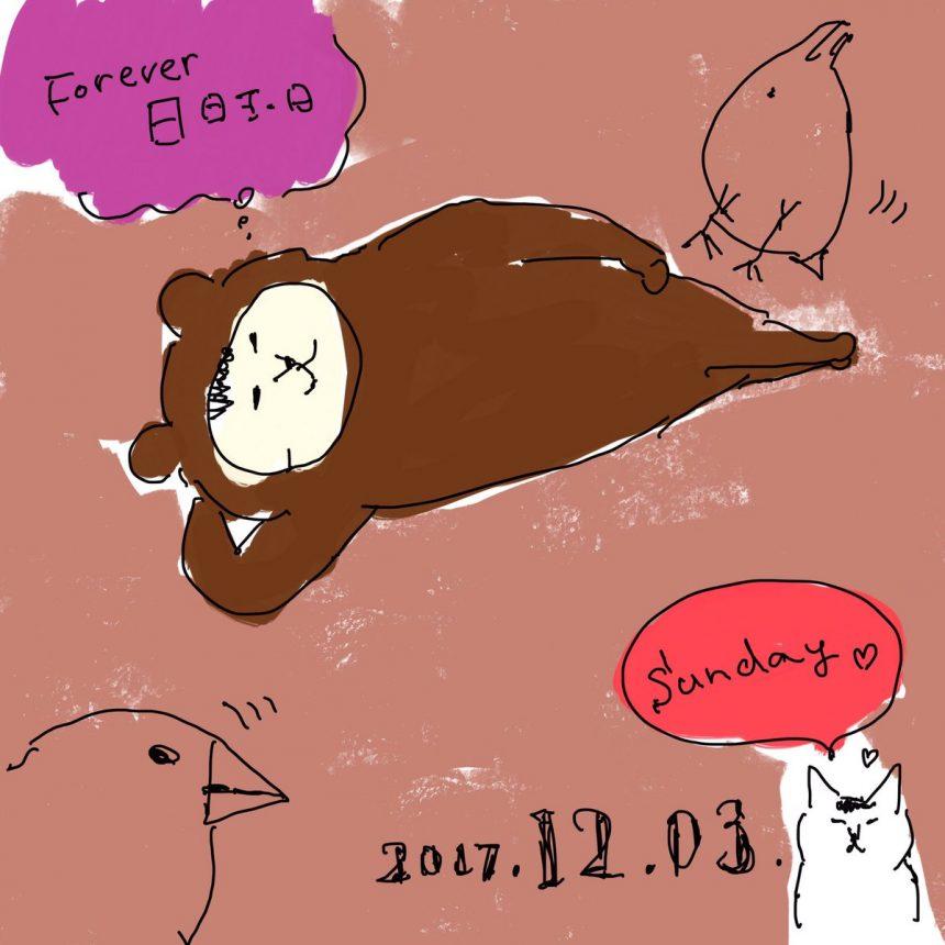 ☆番外編☆カムイ嗣千代カレンダー2