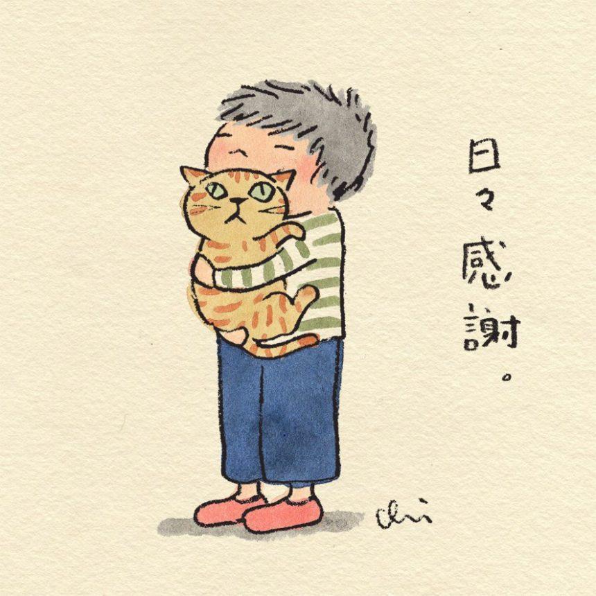 イラストレーター カミムラアキコ_日々、感謝。