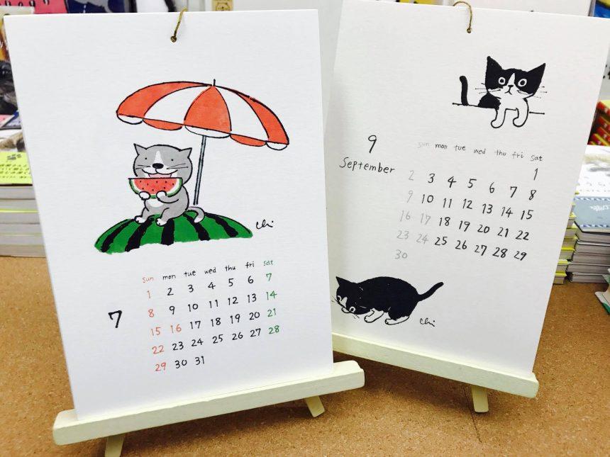 『necoya2018カレンダー』再入荷5