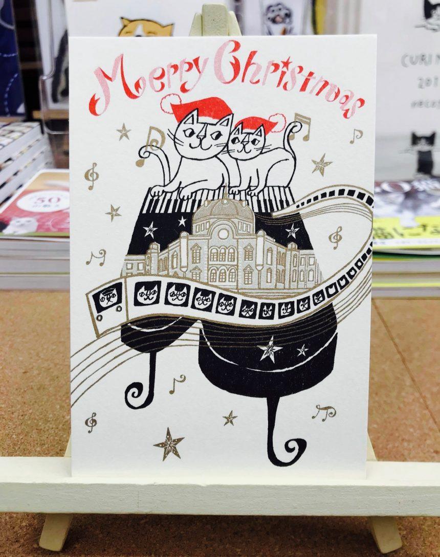 おかべてつろう_クリスマスカード5