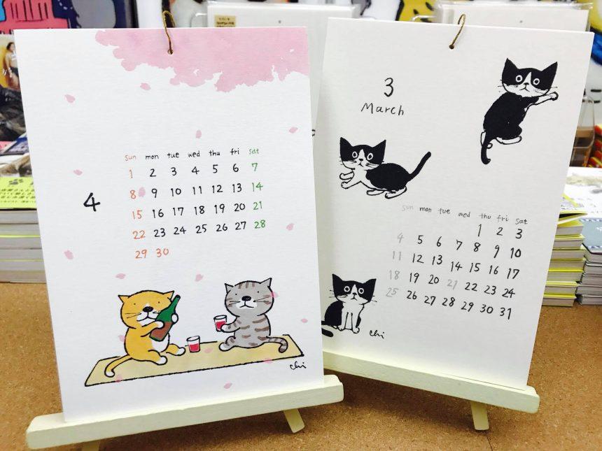 『necoya2018カレンダー』再入荷3
