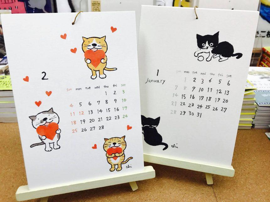 『necoya2018カレンダー』再入荷2