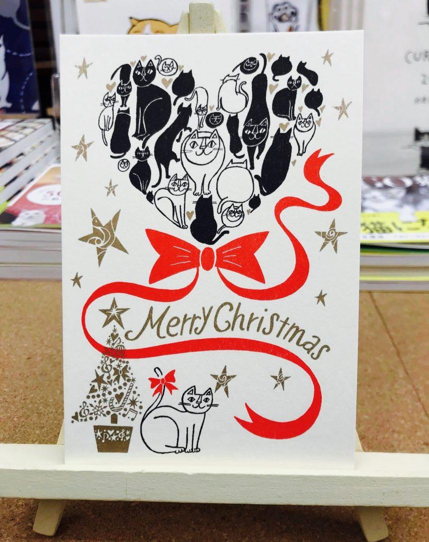 おかべてつろう_クリスマスカード3