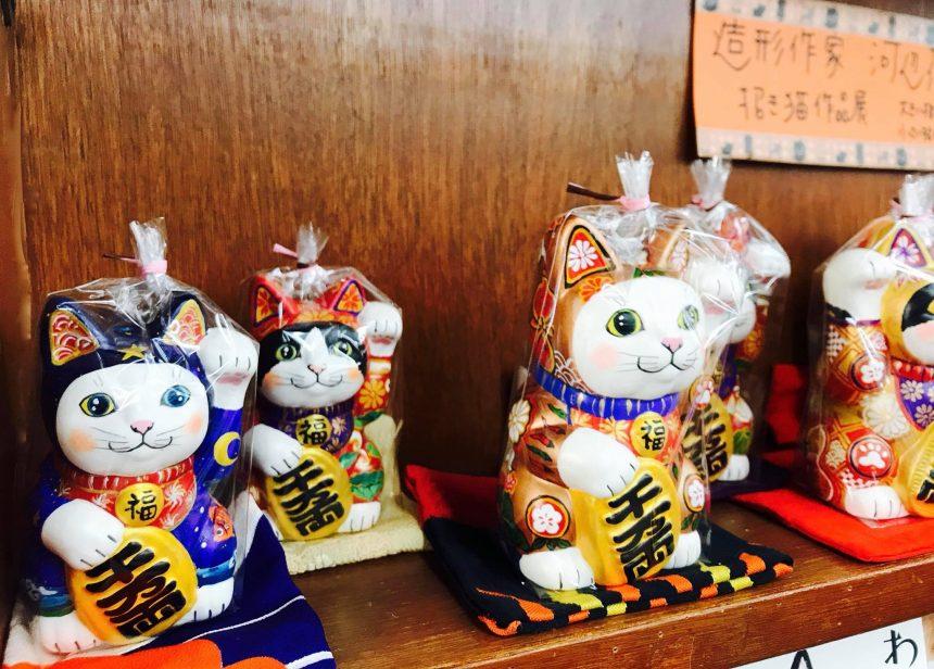造形作家 河辺花衣『招き猫』7