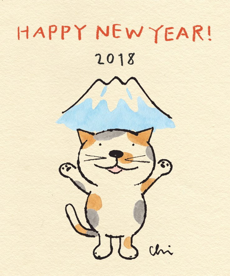 Happy New Year!!