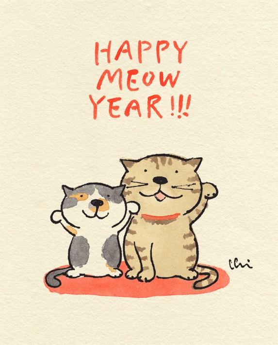 おちゃくりから新年のごあいさつ