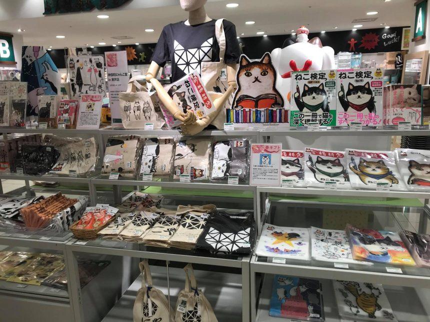 東急ハンズ 東京駅大丸店10階にて 新作グッズ先行発売開始