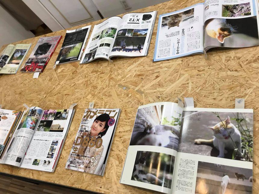 雑誌も置いてあります