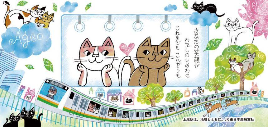 JR高崎線7つの駅のサインボードイラストを手掛けました