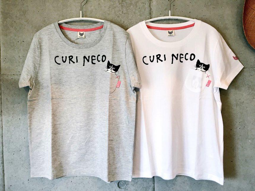 カミムラさんデザインの新作Tシャツ発売開始!