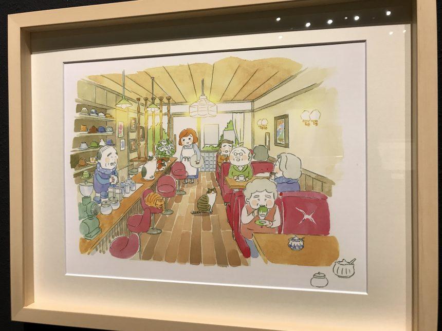 『みんなが集まる喫茶店』