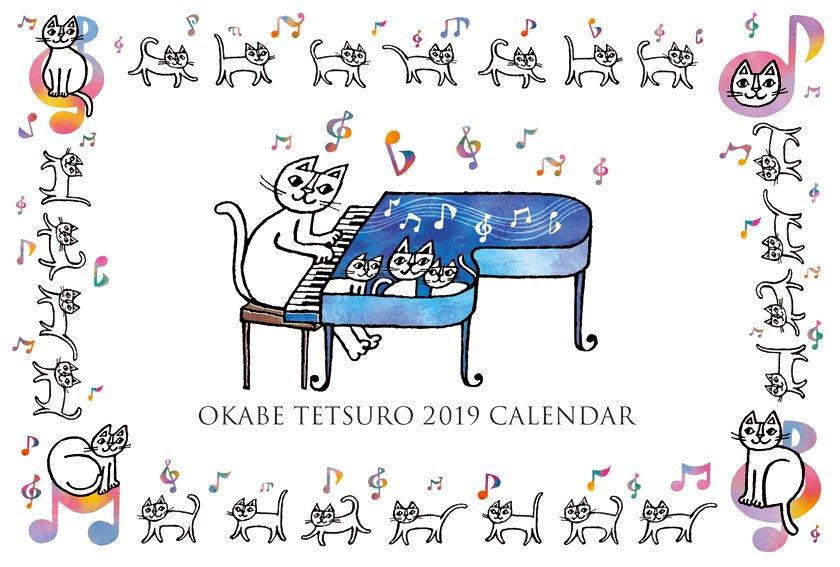 卓上カレンダー制作中です。ネットショップで10月上旬に販売を予定しています。