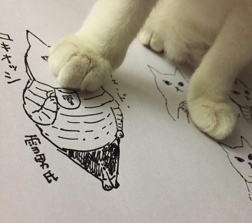 ふんづけるのよ by ヒナギクコ