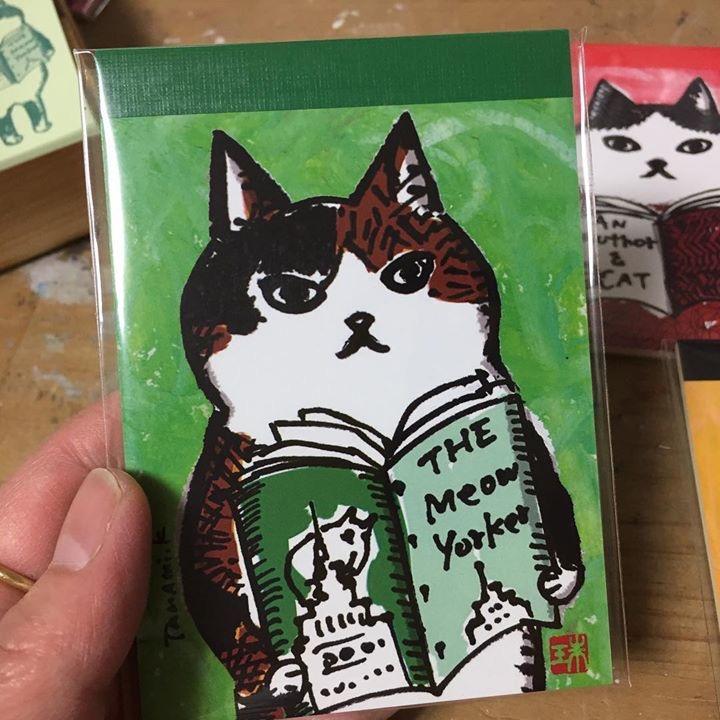 【メモ帳】くまくら珠美「4匹の読書猫_緑」
