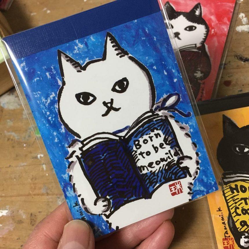 【メモ帳】くまくら珠美「4匹の読書猫_青」